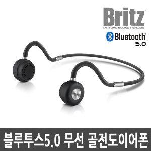 HSB3 웨어러블 스포츠 무선 골전도 블루투스 이어폰