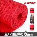 스타 요가매트 PVC 6mm 매트 요가 요가용품 필라테스