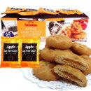 타타와 애플사과잼 쿠키2박스(120봉)