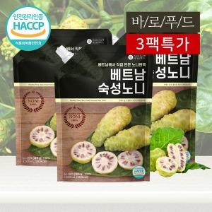 바로푸드 베트남 숙성노니 100% 1L 3팩