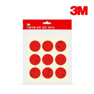 3M 아크릴 폼 양면 테이프 화이트 원형 6835/35mm 35