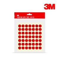 3M 아크릴폼 양면테이프 화이트 원형 6815/15mm 15