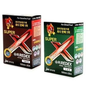 슈퍼 레덱스 200ml 가솔린 디젤 슈퍼레덱스