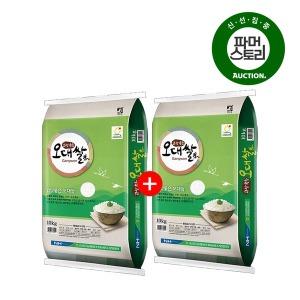 (고성농협) 오대 쌀 상등급 10kg+10kg 20년산 햅쌀