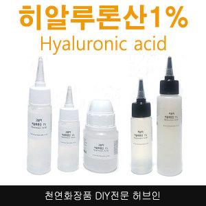 히알루론산1% 이데베논 우레아 병풀/브로콜리추출물