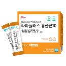 라파플러스 유산균 10 프로바이오틱스 생유산균 30포 b