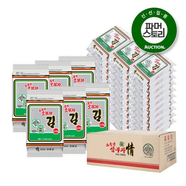 (소문난오부자) 재래김 도시락김 5gX72봉/ 5월말생산