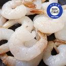 (비비수산) 베트남산 생 칵테일새우 소 1kg(70-80미)