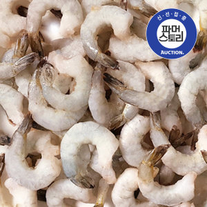 (비비수산) 베트남산 생 칵테일새우 대 1kg(50-60미)