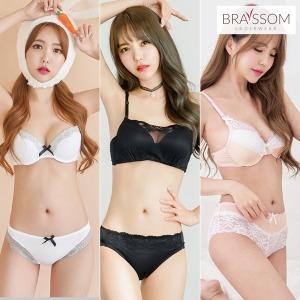 브라썸/여성속옷/ABCD추가금NO/빅사이즈/브라팬티세트