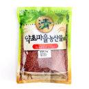찰홍미쌀 1kg 적미 붉은미 농진청 기능성쌀 19년산햇곡