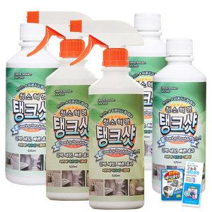 청소혁명 탱크샷 폼 세제 곰팡이 제거제 세정제 30종