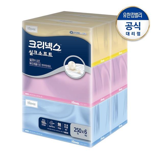 실크소프트 미용티슈 250매6개입/각티슈