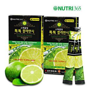 2박스(28포) 톡톡 스파클링 깔라만시 비타민C