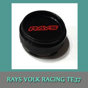 레이스휠캡 RAYS VOLK RACING TE37휠캡 휠악세사리 휠