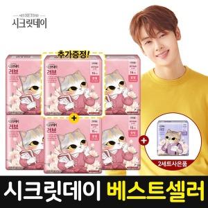 (5+1팩더) 극찬리뷰 러브 생리대/오버나이트/라이너