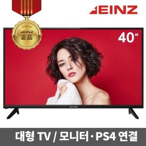 아인츠 KXZ40TF 40인치 LED TV 원룸 거실 중소기업 TV