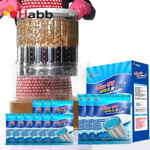 청개구리 세탁조 클리너 4BOX 12포
