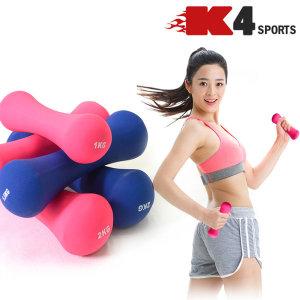 K4스포츠 K4-61 고급미용아령1kg 2개1세트 네오프랜