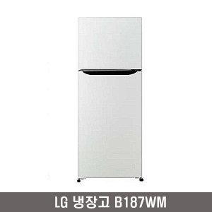 LG/B187W/B187WM/소형냉장고/189L/사업자/정품