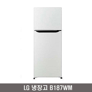 LG/B186W/B187W/소형냉장고/189L/냉장143L/냉동46L