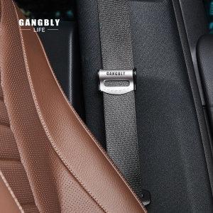 강블리라이프 차량용 안전벨트 클립