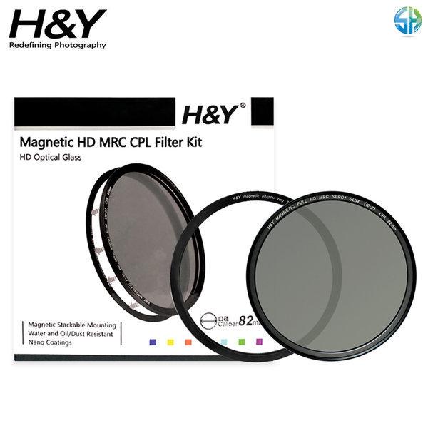 HNY Magnetic HD MRC CPL 82mm KIT 마그네틱필터 /S