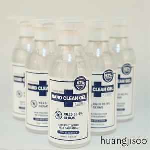 살균소독제 황지수 가정용 손 소독제 세정제 500ml