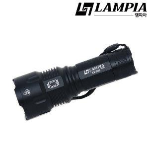 램피아 LP-302 핸드랜턴 랜턴 LED랜턴 손전등 후레쉬