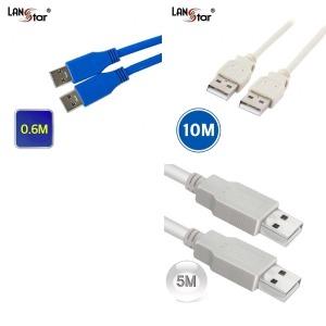 (2개묶음)AMAM케이블 USB2.0 USB3.0 연결 연장 기기
