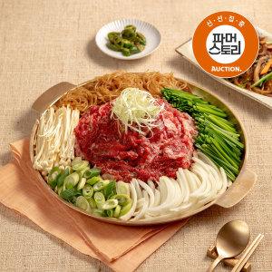 프레시지 서울식 불고기 전골 밀키트 2인분