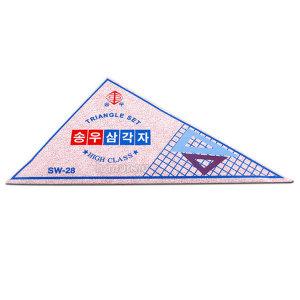 학습교재용 삼각자/각도기/분도기/삼각자