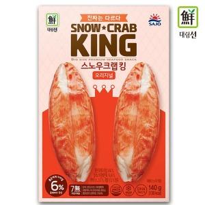 대림 스노우크랩 킹 오리지널 140g 게맛살 크래미