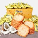1박스(50봉) 고멧 참깨 코코넛 크래커 과자 간식