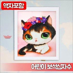 어린이보석십자수/액자포함/고양이시리즈(직사각)3종