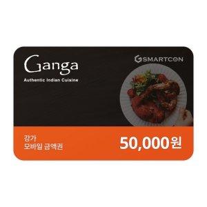 (강가) 기프트카드 5만원권