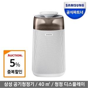 인증점 삼성 공기청정기 AX40R3030WMD 5%중복쿠폰