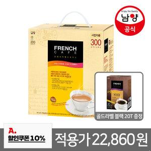 카페믹스/믹스커피/ 프렌치카페 커피믹스 300T+블랙20T