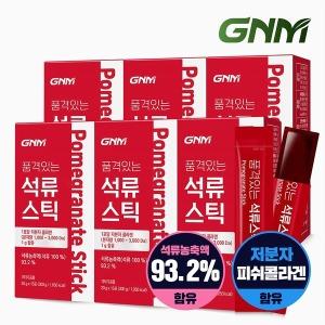 품격있는 석류 콜라겐 젤리 스틱 6박스(총 90포)