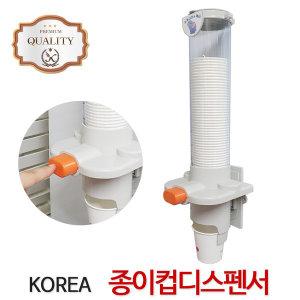 종이컵 디스펜서 종이컵홀더 컵 홀더 보관함 일회용컵