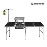 눈물의땡처리 4단화로대 캠핑테이블(블랙)/캠핑용품