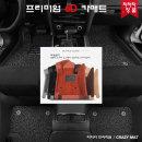 6D코일매트 자동차매트 카매트 BMW X6 E71 (08~14년)
