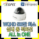 500만 실내 돔 적외선 CCTV 카메라 WQHD5630VNIR