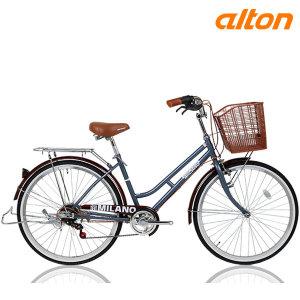 알톤 클래식 여성용자전거 밀라노26형 7단