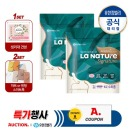 시그니처 맥시슬림 날개 수퍼롱 6매X2개/생리대 /증정
