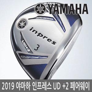 19 야마하 인프레스 UD+2 스푼(3번) 페어웨이우드-남