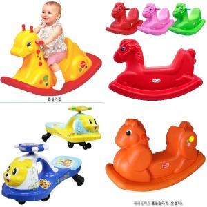 흔들카 말타기 목마 승용완구 장난감 공간 대형 유아