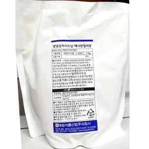 양념감자시즈닝(멕시칸칠리맛 1K)/식자재/양념감자시