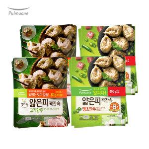 얇은피 혼합 8봉 (고기4개+땡초4개)