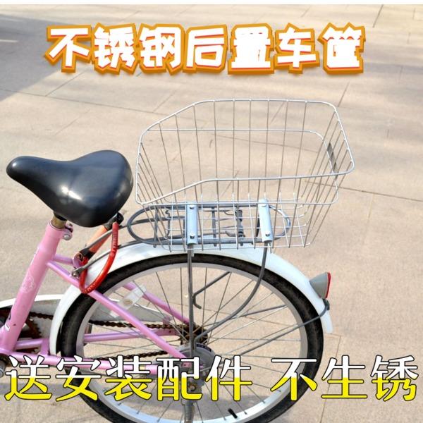 자전거거치대 접이식 자전거 후치 바구니 뒷수레바구